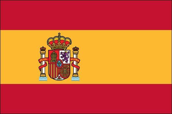 binixo.es - Loan in Spain
